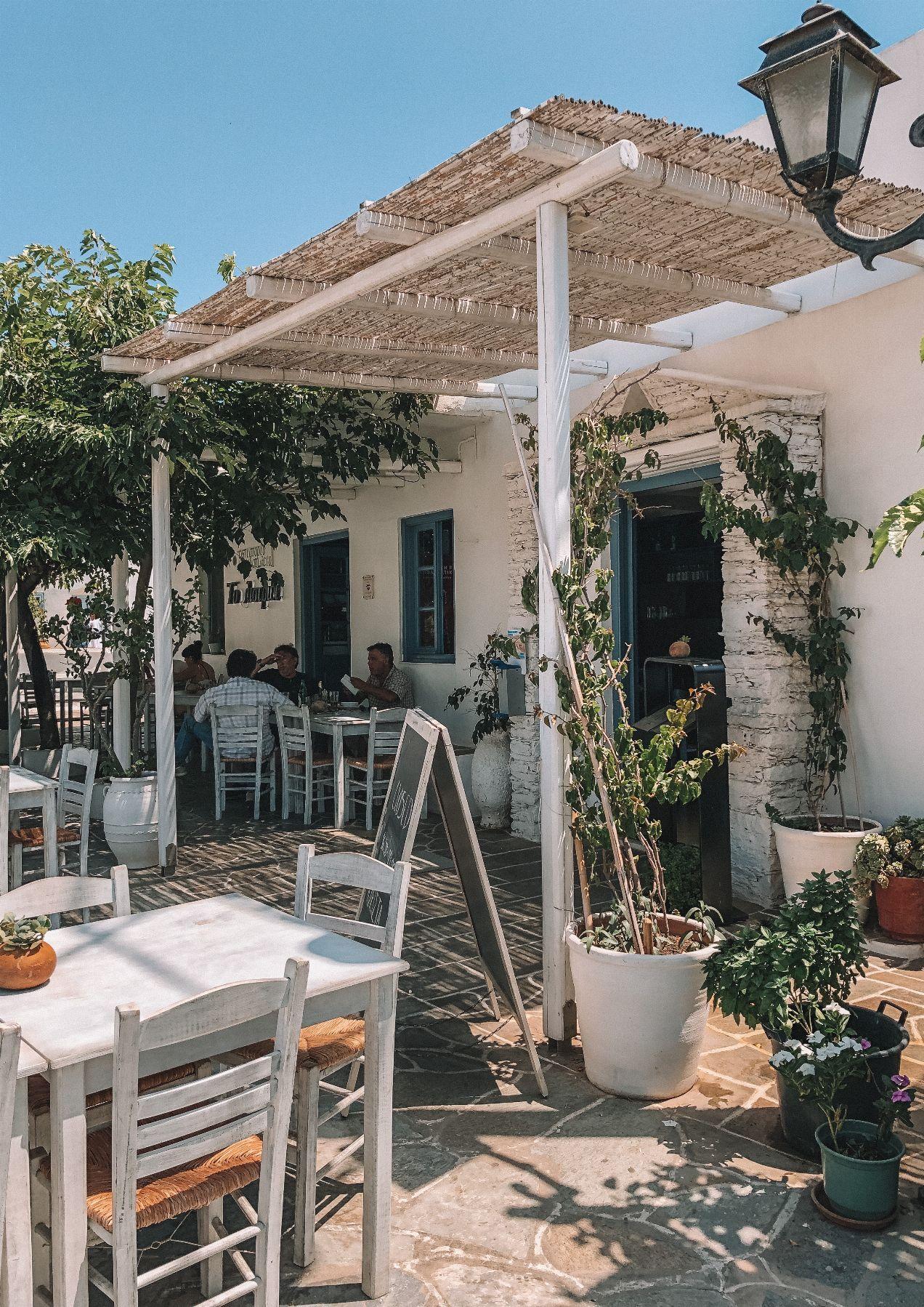 """""""Το λιοτρίβι"""" Ελληνική Κουζίνα"""